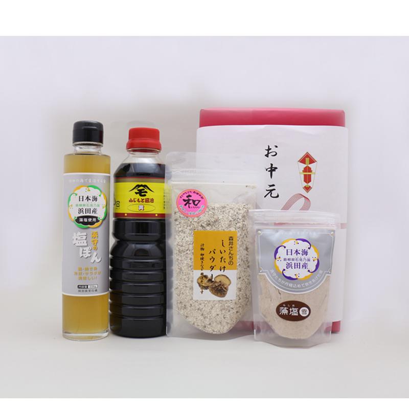 【ギフト包装付き】浜田の海と山の調味料セット