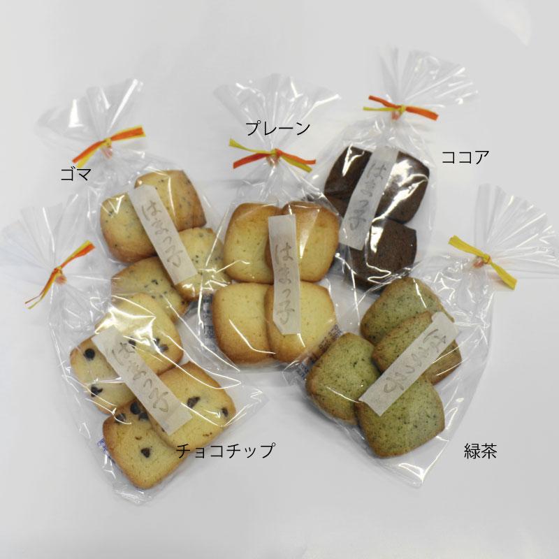 浜っ子クッキー(ゴマ)