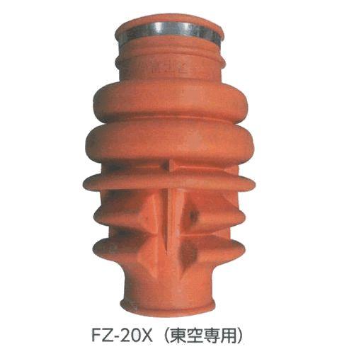 ブレーカー用防音カバー 富士ZET/東空TCB-200専用