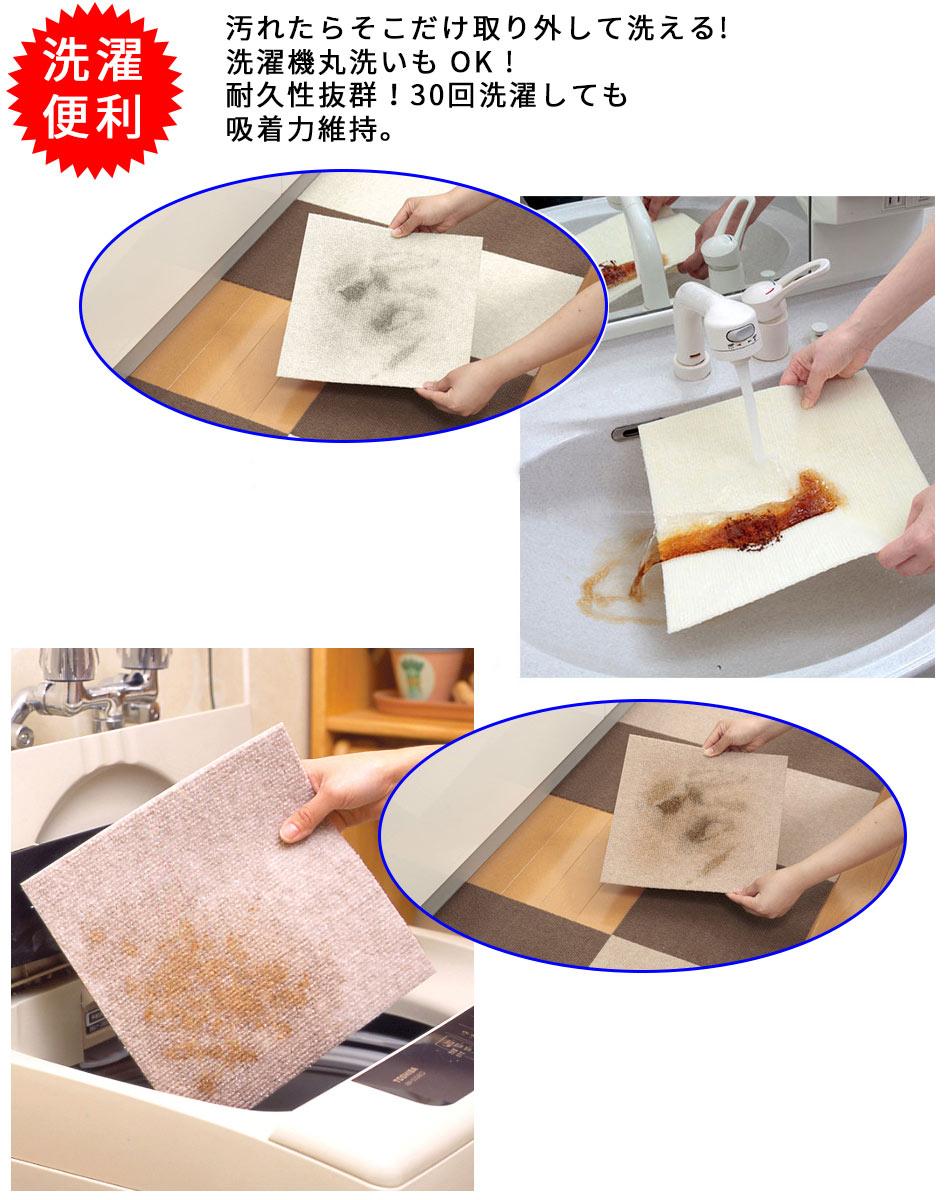 ペットマット おくだけ吸着 撥水タイルマット 1枚 11色  30×30cm 厚み約4mm ばら売り 撥水加工 床暖房対応 防滑 子供 キッズ フローリング 滑り止め 滑らないマット 犬 猫 床 保護マット 洗濯機 選べるカラー 日本製
