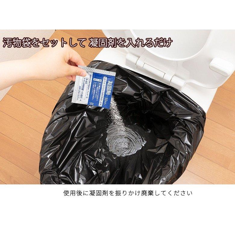 トイレ非常用袋 10回分 長期保存が可能 防災用トイレ 簡易 防災用品 災害グッズ 震災 地震 備え 断水 凝固剤 便所 排泄 高分子ポリマー 日本製