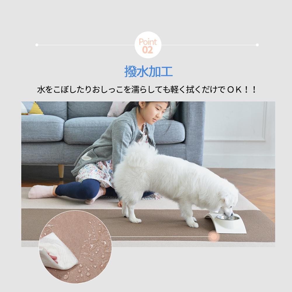 ペットマット 滑り防止 保護マッ ト ロング カーペット 60×180cm 約3mm おくだけ吸着 撥水 すべり止め 犬 フローリング 滑らない 床暖房対応 ズレない 犬用マット 日本製