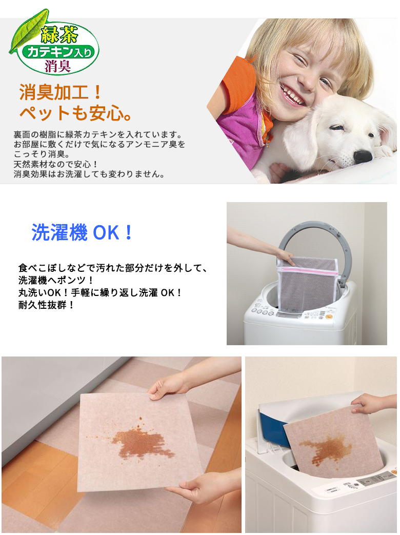 ペットマット おくだけ吸着  滑り防止 ペット用 アレンジ マット 丸型 2枚入 30x30cm 厚み約4mm マット 撥水 床暖房対応 防滑 犬 床保護 洗濯機 おしゃれ 日本製 送料無料