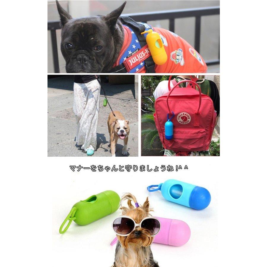 ペット用 エチケット袋 300枚入 収納ケース付き うんち処理袋 トイレ袋 マナー袋 ゴミ袋 ペット お散歩おでかけ用 うんち取り ランダムに配送  送料無料