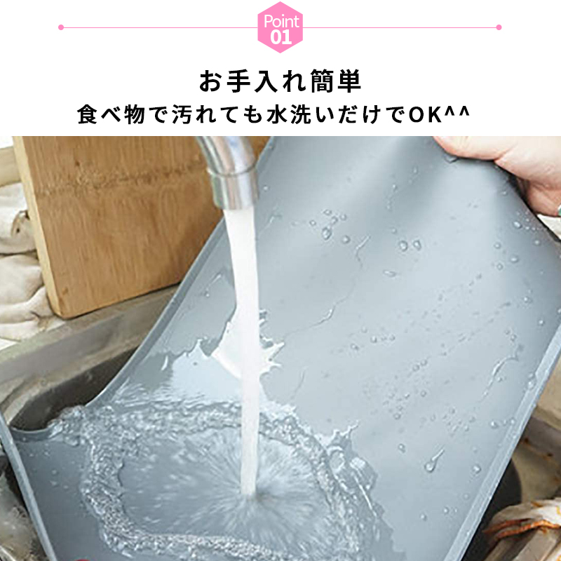 防水 ペット用 食事マット 48x30cm 滑り止めマット シリコン製 フードマット 給餌マット ランチョンマット ボウル置き 清潔 便利