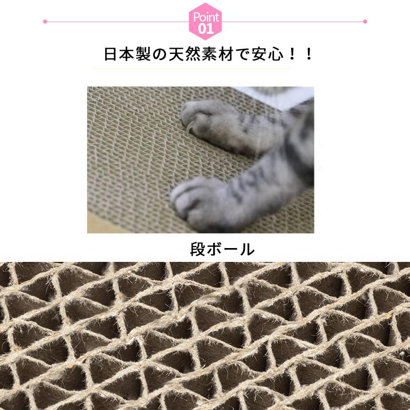 爪とぎ 段ボール 45x10cm 2枚 コーナーにも 貼ってはがせる 壁を傷つけない 繰り返し使用 ノリ跡が残らない 猫の好きな場所に設置 ネコ用 つめとぎ 日本製