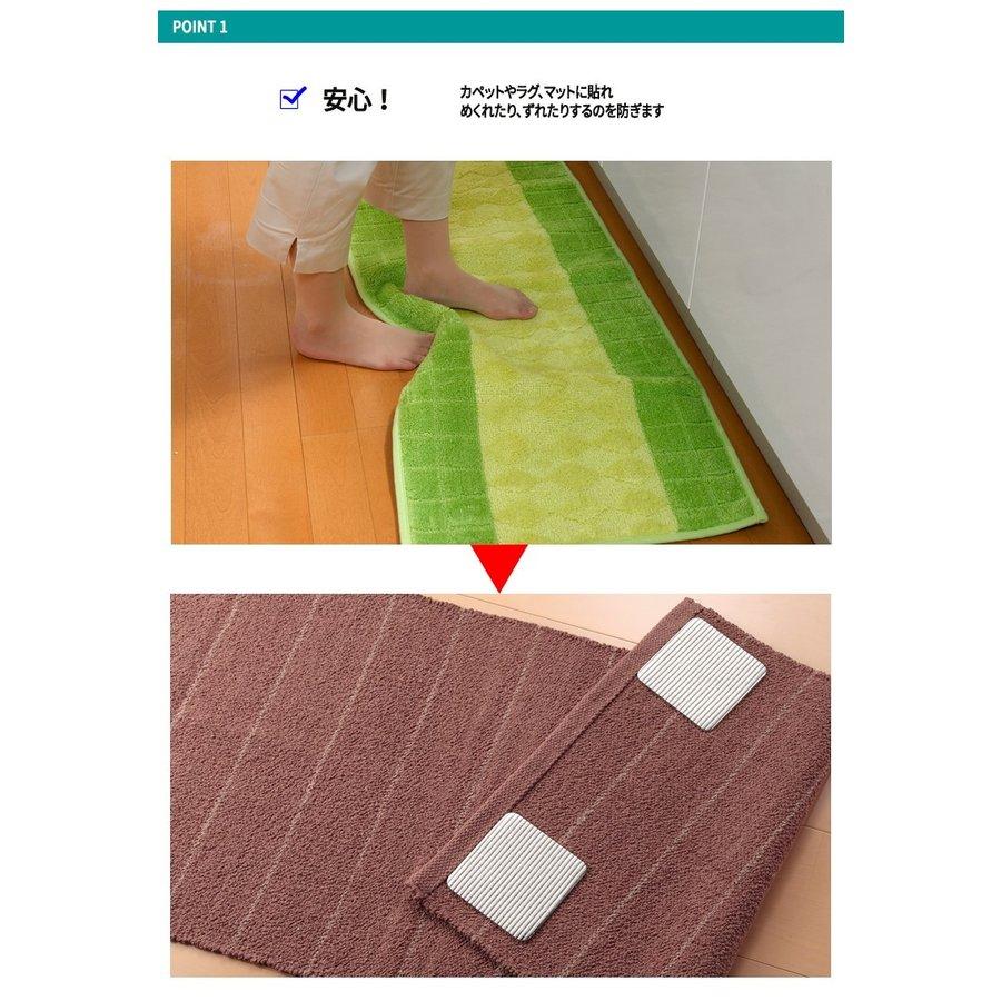滑り止めシート  8枚入 サンコー 安心すべり止めシート カーペット マット 固定用 滑り防止 シート 吸着式シート 10x10cm 洗濯可 日本製