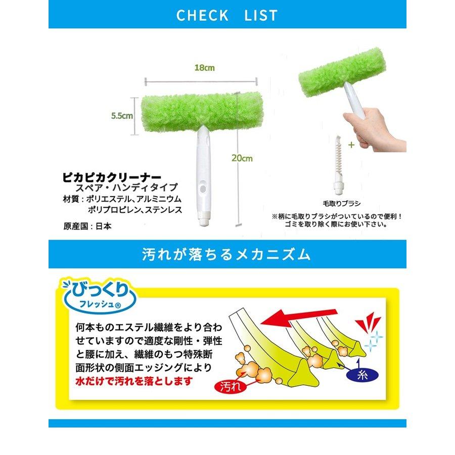 網戸 掃除 スポンジ 網戸ブラシ あみ戸 ホコリ取り 18x20cm お風呂 掃除 洗剤なし 水だけで 掃除 柄付き 日本製 送料無料