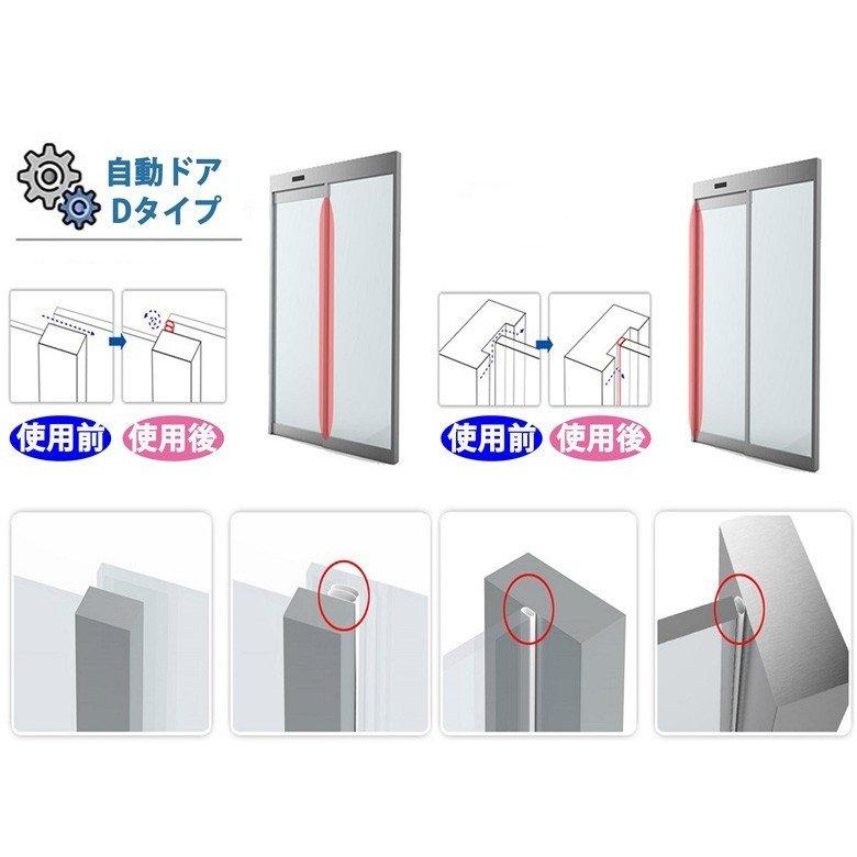 スキマプロテクト   Dタイプ Lサイズ1.5x240cm 3個セット 虫対策 防寒対策 隙間テープ すき間 ストッパー すきまテープ すきま風 防止テープ ドア