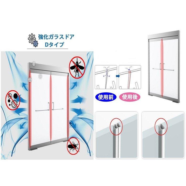 スキマプロテクト Oタイプ2.2x240cm 虫対策 防寒対策 隙間テープ すき間 ストッパー すきまテープ すきま風 防止テープ ドア