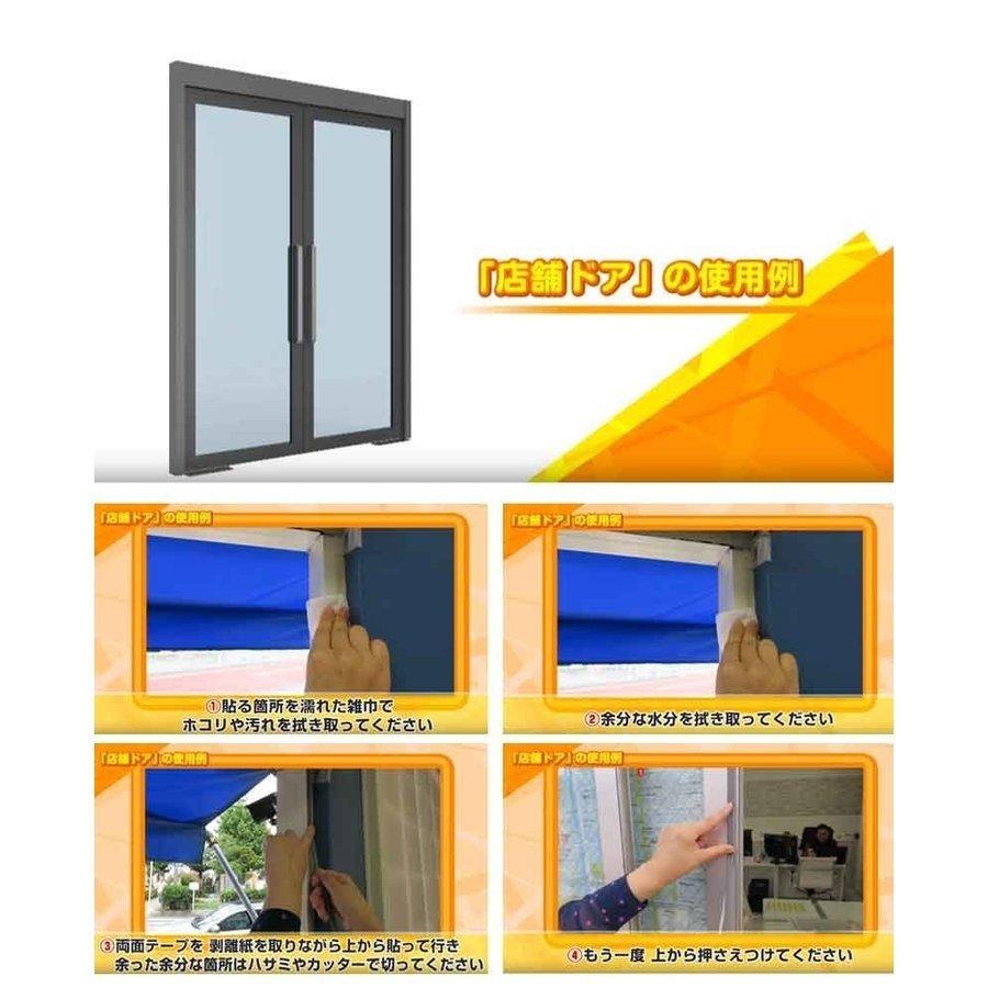 スキマプロテクト  Oタイプ2.2x240cm 3個セット 虫対策 防寒対策 隙間テープ すき間 ストッパー すきまテープ すきま風 防止テープ ドア