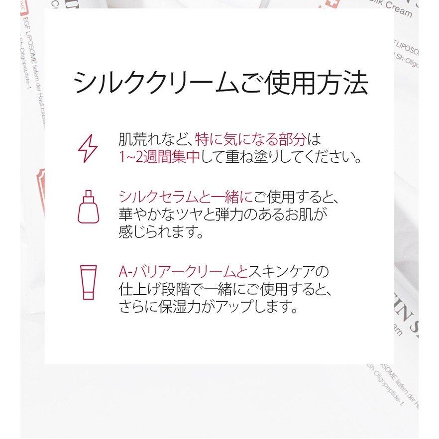 Arztin エルツティン クリーム 50 正規輸入販売元  リジェネレイティブシールドg シルククリーム 機能性化粧品 ブログ人気 韓国コスメ
