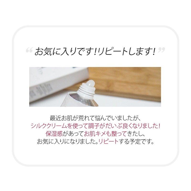 Arztin エルツティン クリーム 50g 2個 正規輸入販売元 リジェネレイティブシールド シルククリーム 機能性化粧品 ブログ人気 韓国コスメ