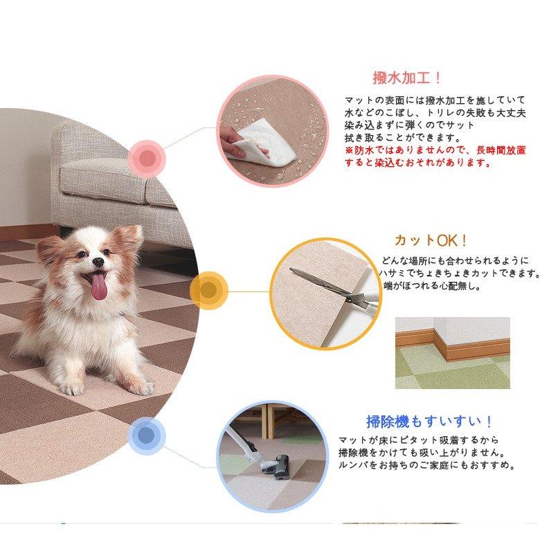 ペットマット おくだけ吸着  バイアフリータイルマット 50枚 30×30cm  厚み約3mm  11色 犬用 カーペット 床暖房対応 犬 フローリング 滑り防止 防滑 滑り止め 犬 猫 床保護マット 日本製