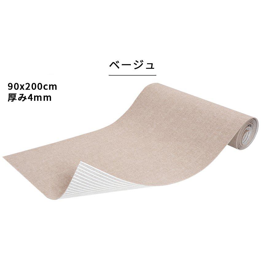 ペットマット  おくだけ吸着 撥水 滑り防止 犬用マット ロング型 カーペット 90x200cm 厚み約4mm  床暖房対応 ズレない 日本製