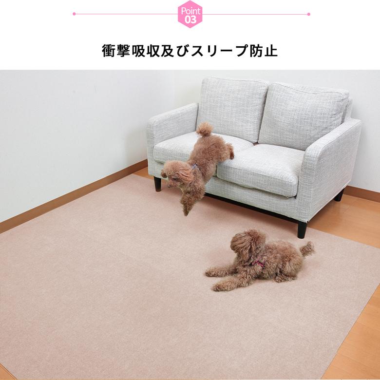ペットマット おくだけ吸着 ペット用 撥水 滑り防止  犬用マット ロング型 カーペット 90x300cm 厚み約4mm  床暖房対応 ズレない 日本製