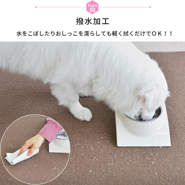 ペットマット  おくだけ吸着 撥水 滑り防止 犬用マット ロング型 カーペット 60x600cm 厚み約4mm  床暖房対応 ズレない 日本製