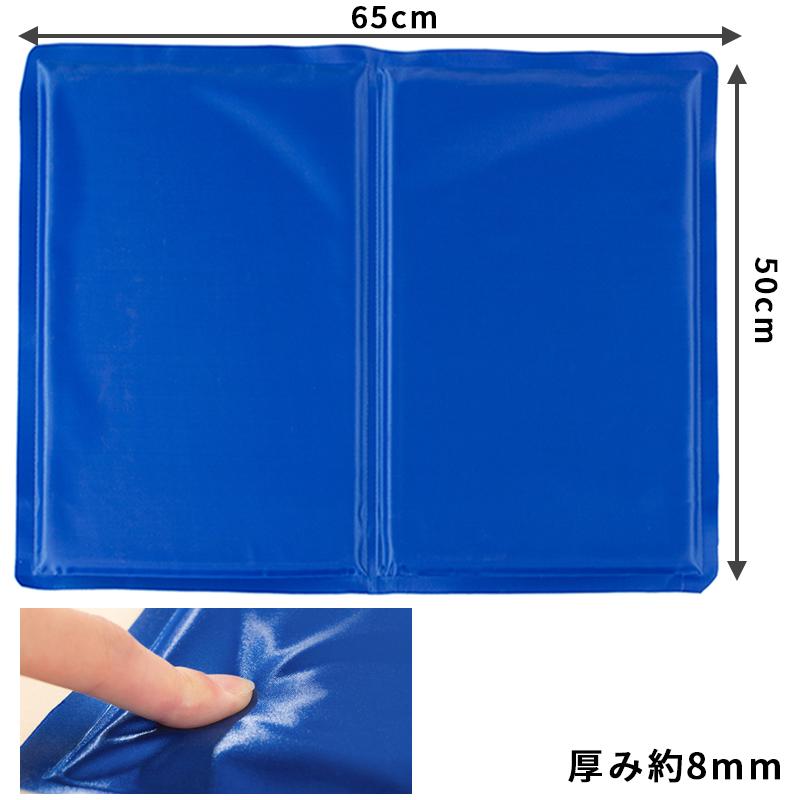 ペットクールマット 65x50cm 厚み7mm ひんやりマット 冷感涼感マット 冷えシート 冷えマット 暑さ対策 お手入れ簡単