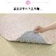 畳の上で使う 防水 ペットマット 85x70cm 厚み3mm 犬用 すべり止め加工 フローリング カーペット 滑り防止 床暖房対応
