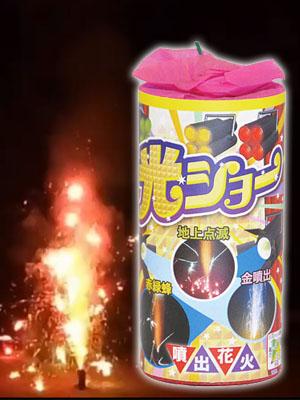 噴出・ドラゴン花火セット30本入(送料無料)