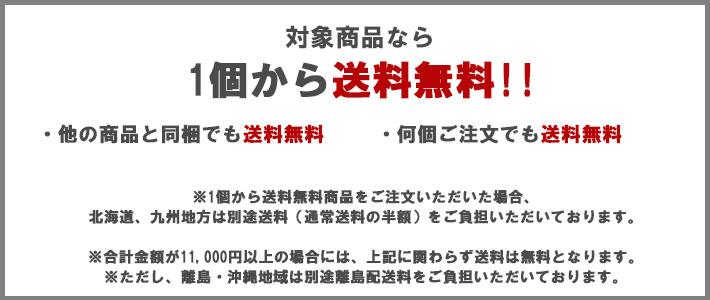 送料無料 No15-2020 おもちゃ花火コンテスト2019受賞パック