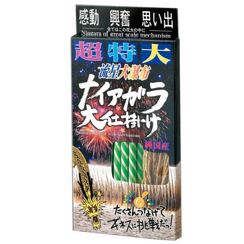 超特大ナイアガラ(火薬12本入) No1000