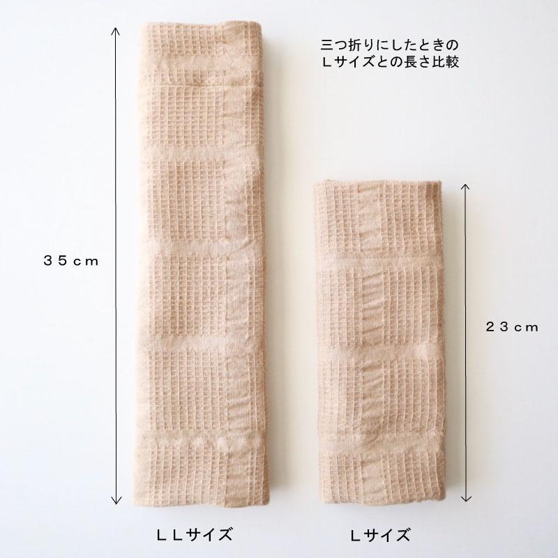 布ナプキン [LLサイズ]