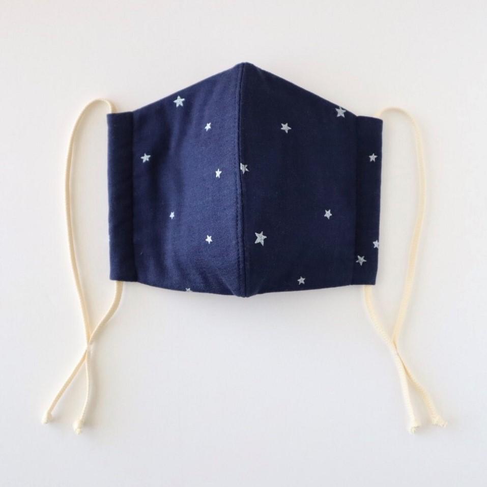 極上布マスク [星柄/ネイビー]