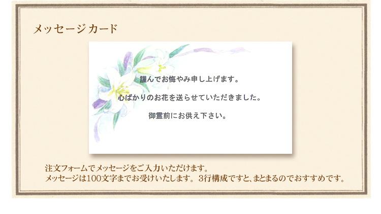 お供え花 栞(しおり・・レースリボン生成に変更) ドームクリアケース入り プリザーブドフラワー