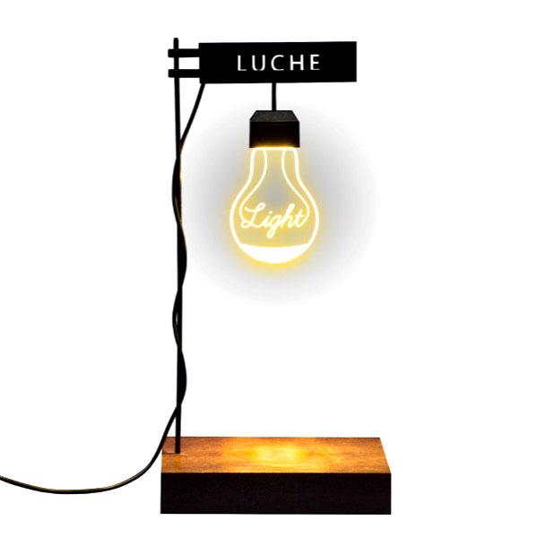 ルーチェ,育成ライト