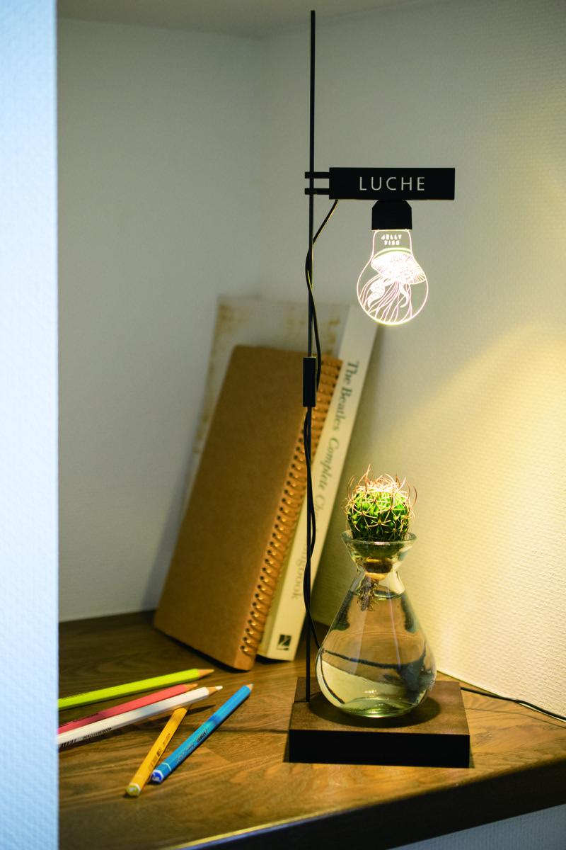 《期間限定5%OFF》LUCHE_Grow Light  パラレル(ロット:3)