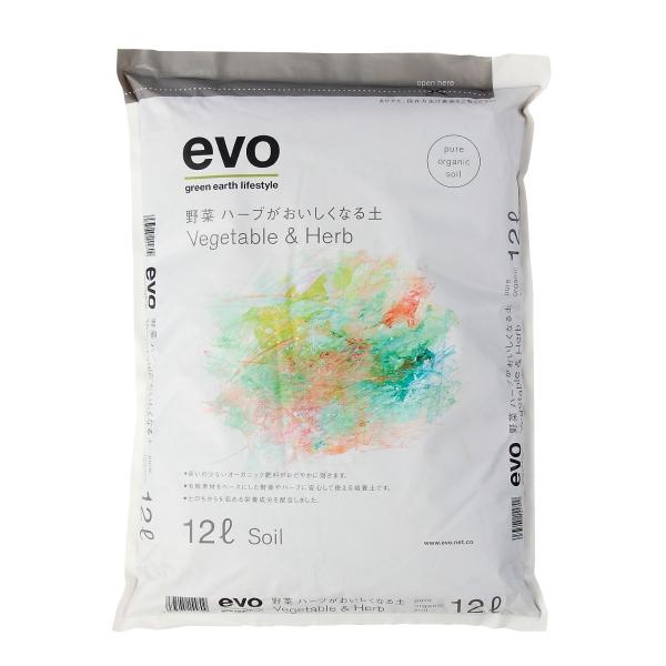 evo野菜・ハーブがおいしくなる土12L (ロット:4)