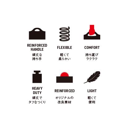 【予約商品】Kanguro フレックスタブ 40L(ロット:4)