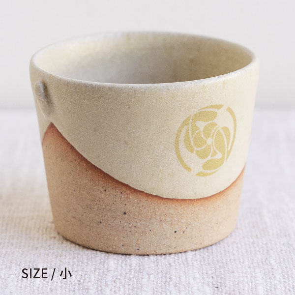 信楽焼-codomono/お揃いコップ(2個入)