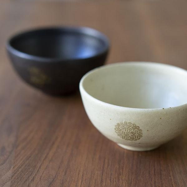 信楽焼ごはん茶碗-2個入