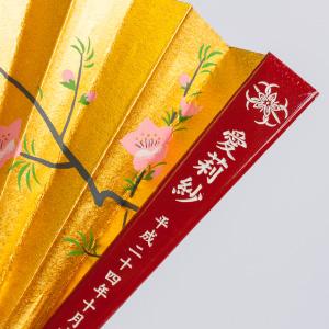 桃の節句・花個紋扇飾り