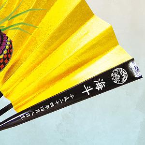 端午の節句・花個紋扇飾り