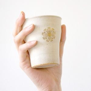 信楽焼カップ(2個入)
