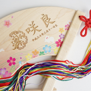 【キャンペーン】桃の節句・花個紋 吉祥檜扇飾り