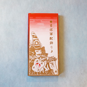 【キャンペーン】端午の節句・花個紋 吉祥軍配飾り