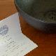 信楽焼菓子鉢・鳶茶色【小】