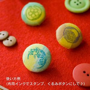 花個紋のミニスタンプ・花はん個【366日全種】