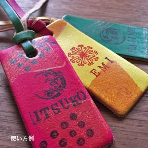 花個紋のミニスタンプ・花はん個☆