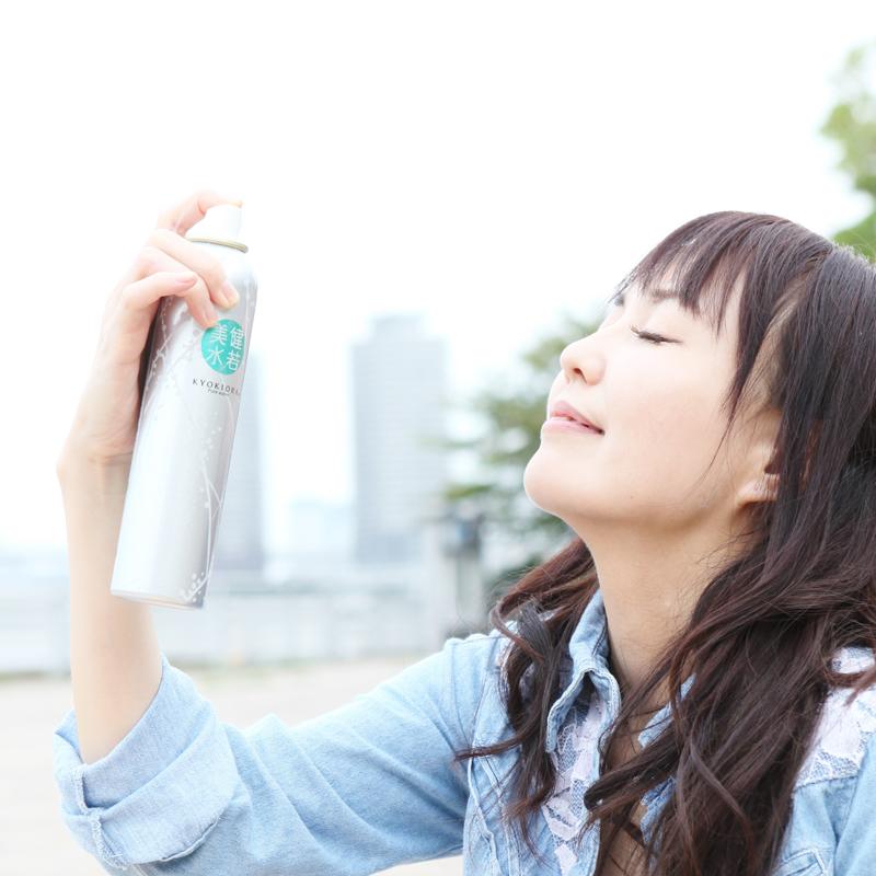 無添加化粧水KYOKIORA-キョウキオラ-200g/約1か月分/肌断食スキンケアにおすすめ