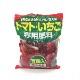 リニューアルオープン記念! トマトとイチゴが甘くなる!専用有機肥料 1.2kg [pav]
