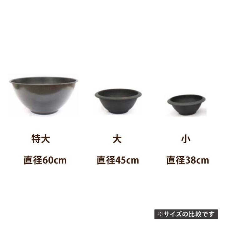 軽くて丈夫なスイレン鉢 =60cmの特大サイズ= (黒) メダカにもビオトープにも