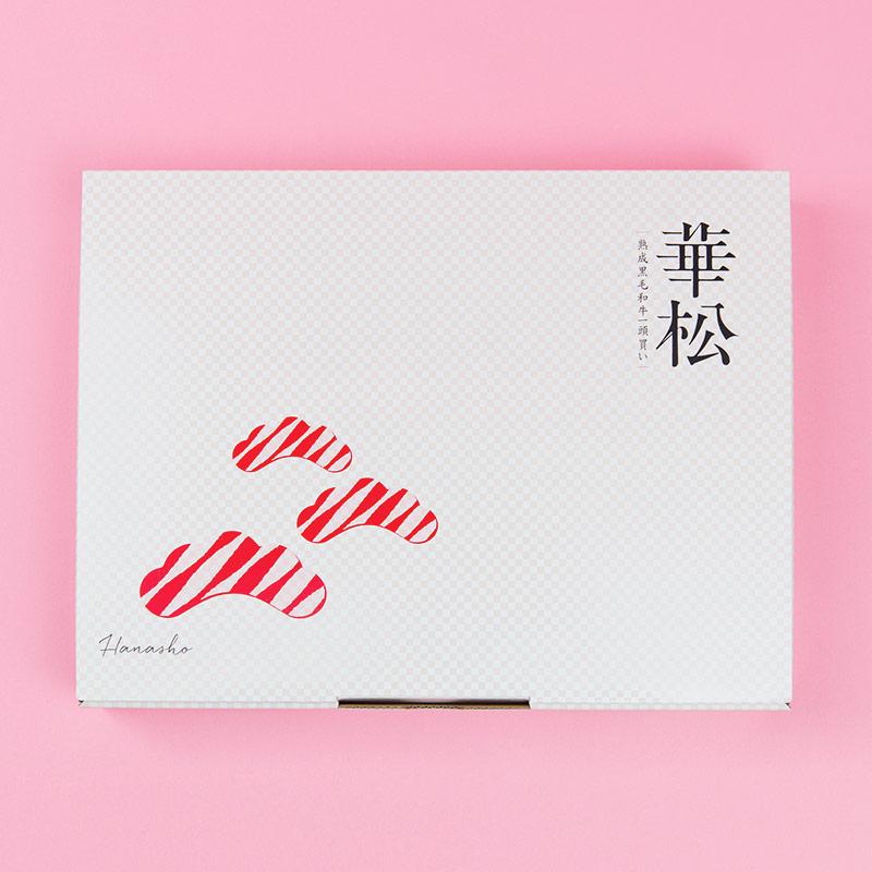 佐賀牛トモ三角 ローストビーフ用