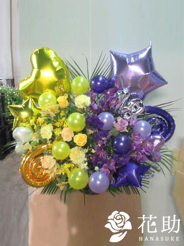ハーフ&ハーフ お祝いバルーンアレンジメント 11000円