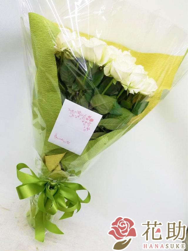 お祝い花束 12000円