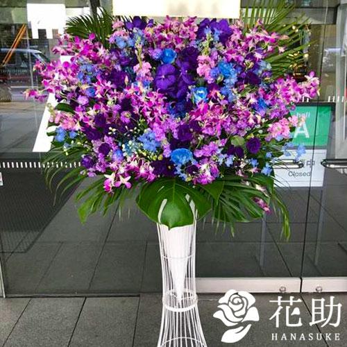 【青バラ入り】お祝いスタンド花1段 35000円
